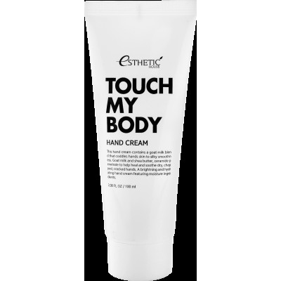 ESTHETIC HOUSE Крем для рук КОЗЬЕ МОЛОКО Touch My Body Goat Milk Hand Cream