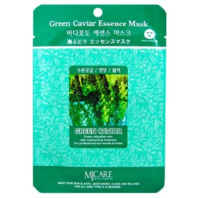 Маска тканевая для лица Mijin Essence Mask Green Caviar морской виноград